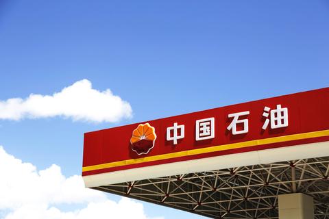 大摩:未来15日中国石油股价将跑赢行业,评级增持