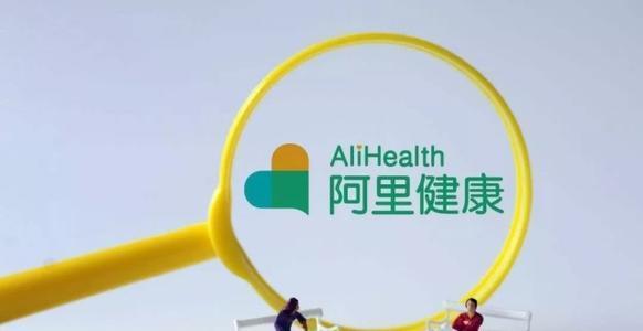 阿里健康与拜耳达成合作,拓展慢病患者用药管理服务