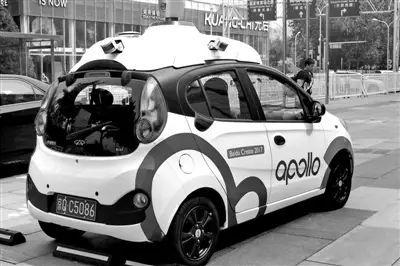 """百度获 """"无人车数据监控方法"""" 专利授权,提高了无人车的远程连接效率"""