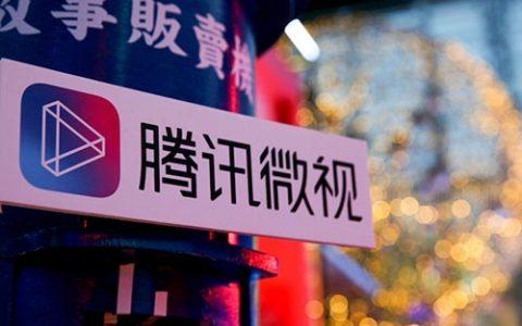 腾讯微视成2021年上海国际电影电视节独家短视频合作平台
