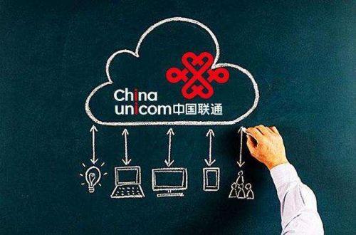 国家广播电视总局为中国联通颁发《广播电视节目制作经营许可证》
