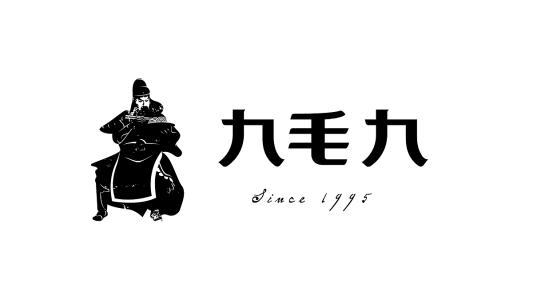 """大摩予九毛九""""优于大市""""评级,目标价41港元"""