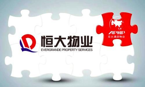 野村:市场过度忧虑恒大物业母企流动性 评级买入 看18.5港元