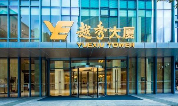 独特TOD综合物管模式受热捧,越秀服务上市首日报4.77港元