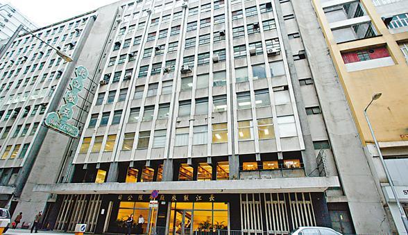 长江制衣2020年营收4.2亿港元,年度亏损同比收窄45.46%