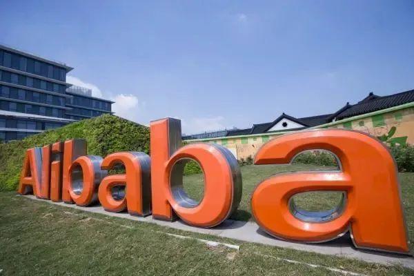 阿里巴巴港股午后暴涨8%,此前组织架构大幅调整