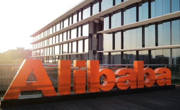 阿里巴巴关联公司投资众安捷贸易,或将开辟数字医疗新纪元?