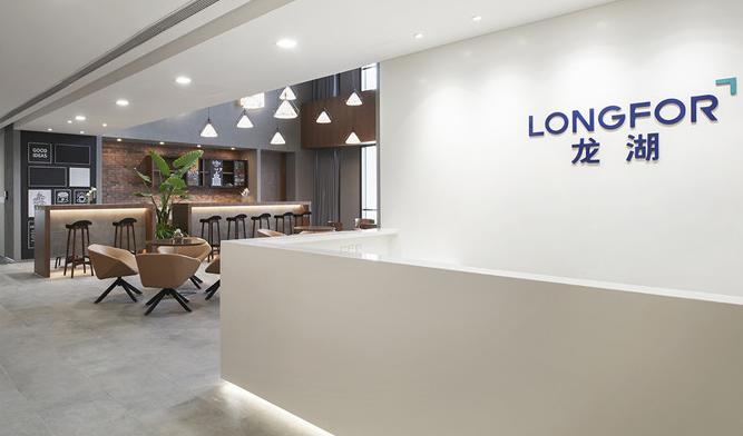 多元业务齐同并进,龙湖集团净利同比增长17.1%