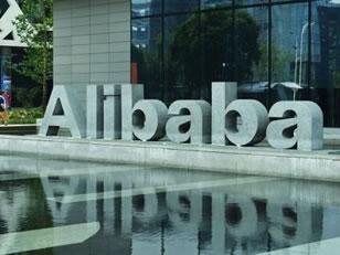 阿里巴巴投资元戎启行,或为自动驾驶发力?