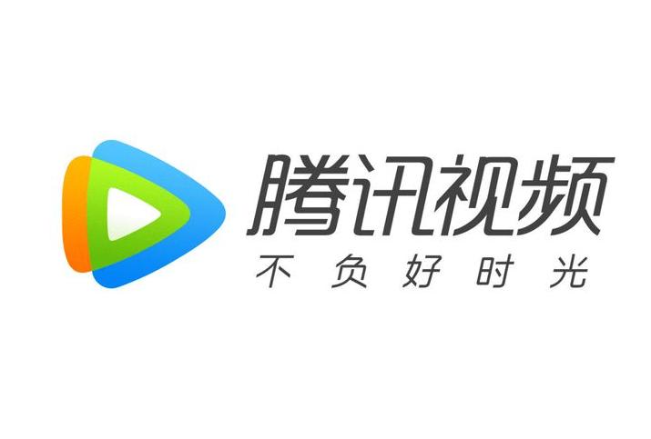 腾讯视频称将优化超前点播服务,支持用户选集解锁