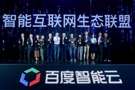 Canalys:百度智能云稳居中国四朵云第一阵营