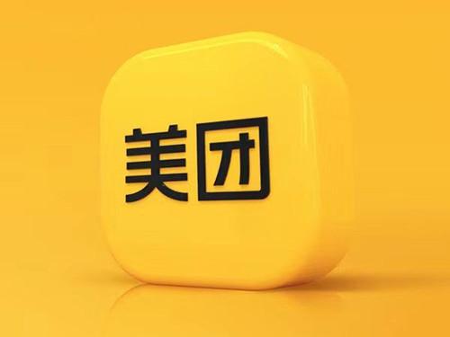 """美团买药推出药店商家""""腾飞计划"""",打造商家专属流量池"""