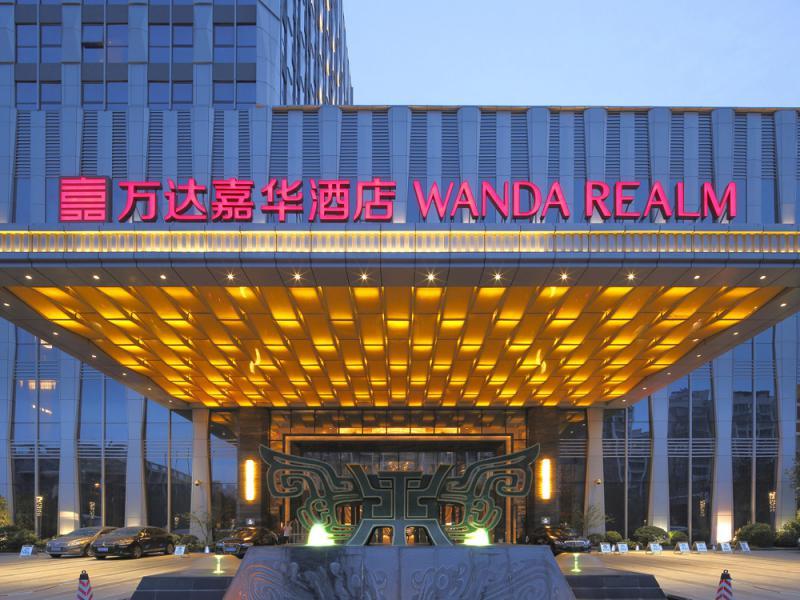 万达酒店与融创终止酒店管理协议,获补偿1.33亿元