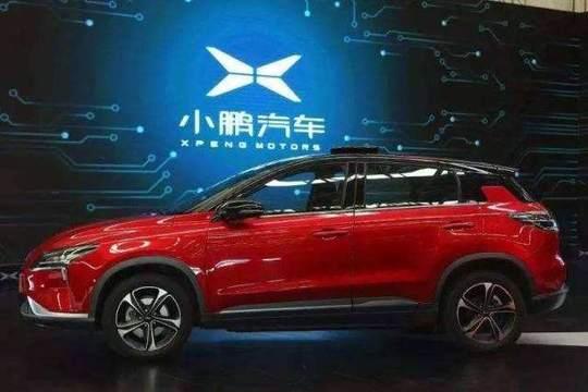 小鹏汽车于临沂成立新公司,经营范围含新能源汽车换电设施销售等