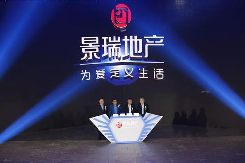 景瑞控股发布公告9月的合约签约销售额约为人民币18.05亿元