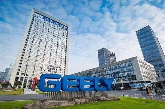 吉利投资成立数字科技公司,注册资本10.01亿