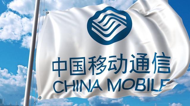 中国移动近百亿元光缆大标落地,14家入围中标候选人