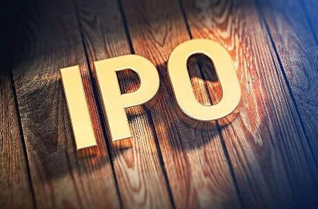 港股前三季IPO募资额同比增加32%,首日破发公司数量40家