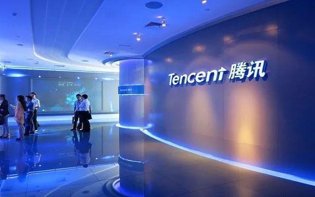 腾讯、如祺出行、人保股权、上海银基达成战略合作