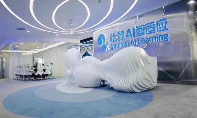 松鼠Ai联合阿里云、联想亮相中国教育装备展,赋能智慧教育3.0时代